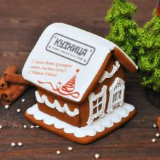 Пряничный домик с логотипом