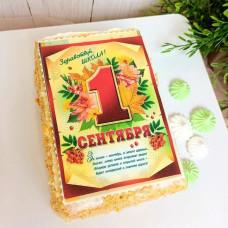 Торт календарь на 1 сентября