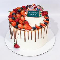 Торт на 1 сентября мальчику и девочке