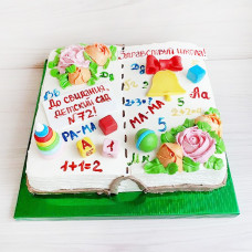 Торт на выпускной в сад