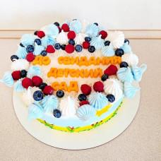 Торт «Прощай детский сад»