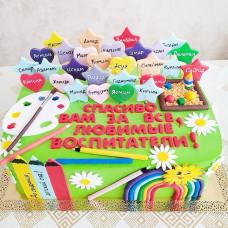 Торт на День воспитателя детского сада
