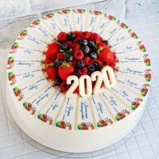 Именной торт на выпускной в ВУЗе