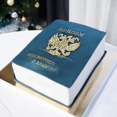 Торт диплом