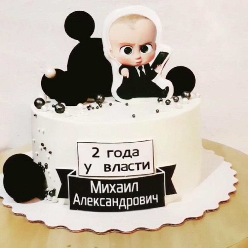 Торт мальчику 2 года у власти
