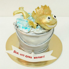 Торт с золотой рыбкой для мужчины