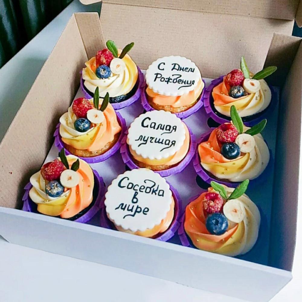 Набор капкейков 9 штук на день рождения