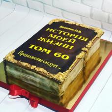 Торт для директора магазина
