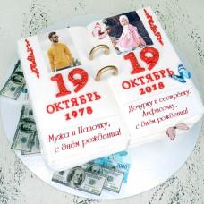 Торт календарь для двоих