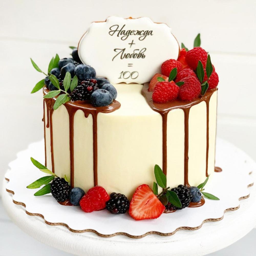Торт для двоих женщин