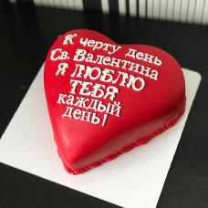 Мастичный торт на 14 февраля
