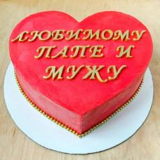 Торт на День влюбленных любимому
