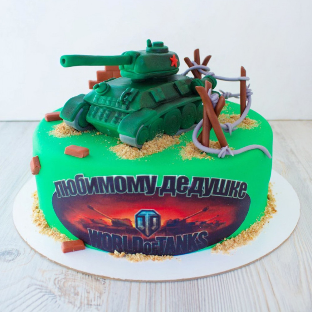 Торт World of Tanks на 23 февраля