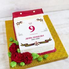 Торт в виде календаря на День Победы