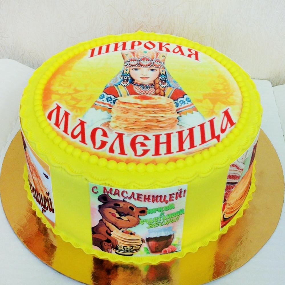 Торт на славянский праздник Масленицу