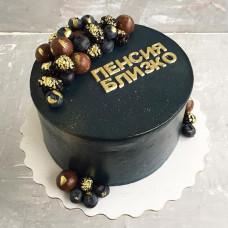 Прикольный торт на пенсию женщине
