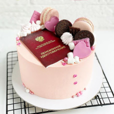 Торт с пенсионным удостоверением