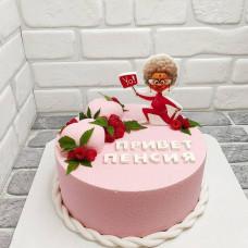 Торт привет пенсия