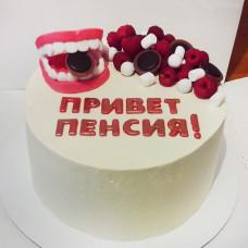 Торт Пенсионеру
