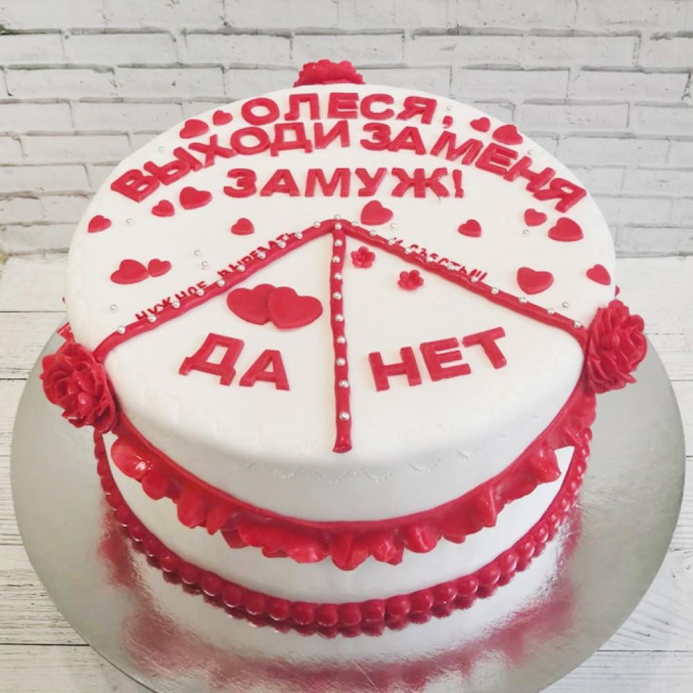 Торт Предложение