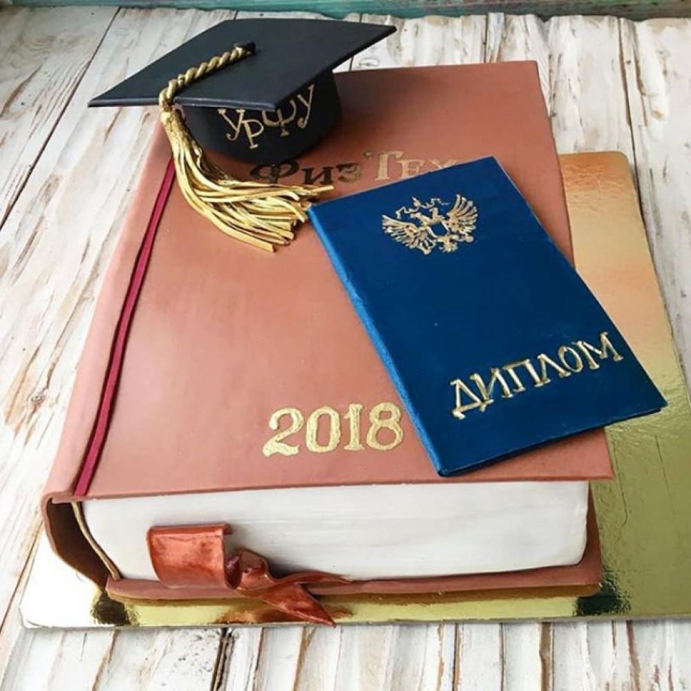 Торт книга и диплом