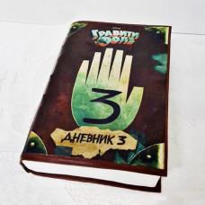 Торт закрытая книга