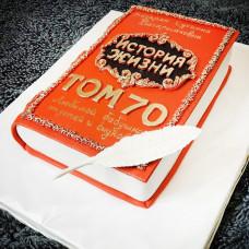 Торт книга бабушке