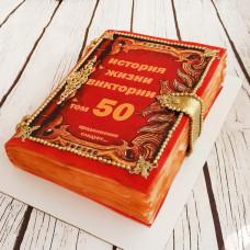 Торт книга на 50 лет