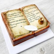 Торт старая книга