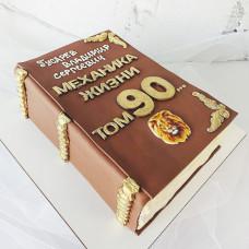 Торт книга на 90-летний юбилей