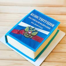 Торт Конституция РФ