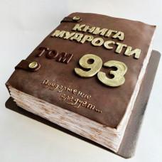 Торт книга для мужчины