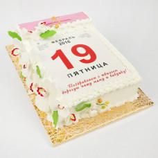 Кремовый торт календарь