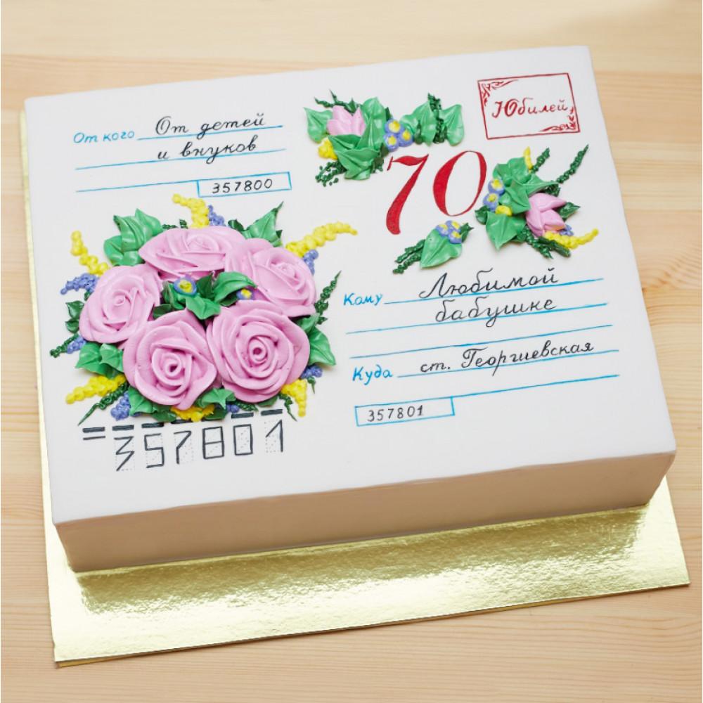 Торт открытка на юбилей