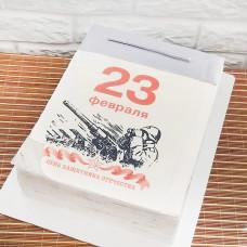 Торт календарь на День защитника Отечества