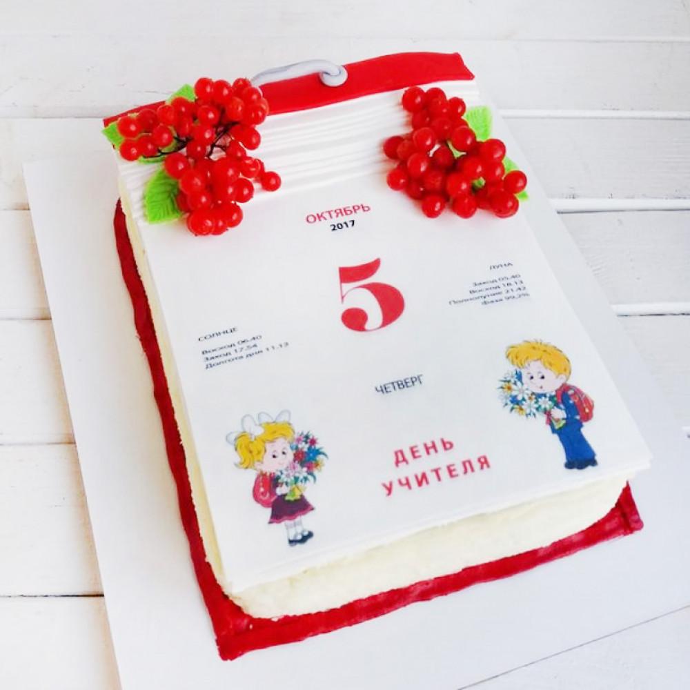 Торт календарь на День учителя