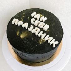 Торт Так себе праздник