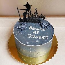 Торт девушке на ДР ведьмы не стареют