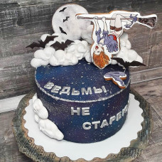 Торт подруге ведьмы не стареют
