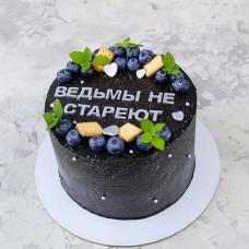 Торт черный ведьмы не стареют