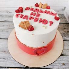 Торт с надписью ведьмы не стареют