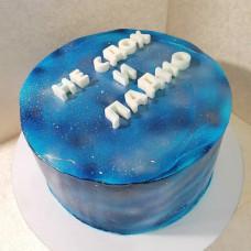 Оскорбительный торт на день рождения
