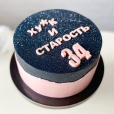 Торт Как же давно тебе не 18