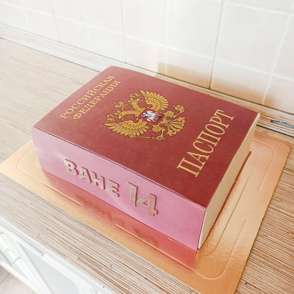 Торт в виде паспорта на 14 лет