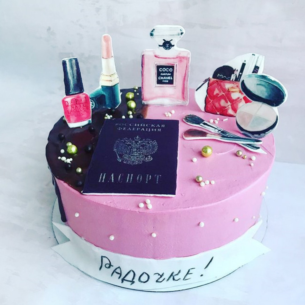 Торт с паспортом для девушки