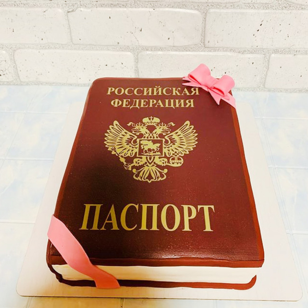 Торт Паспорт РФ