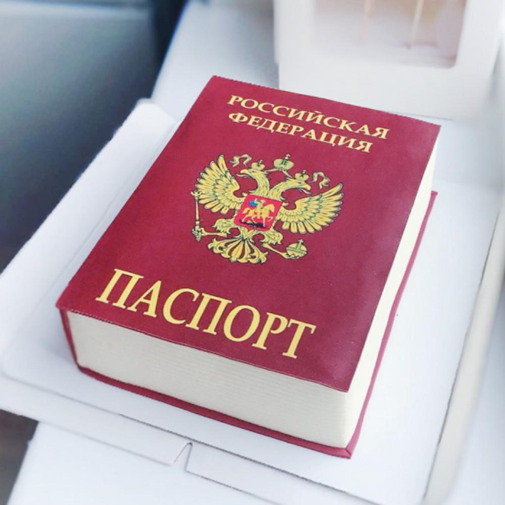 Торт в форме паспорта